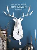 北歐時鐘創意鹿掛鐘客廳個性時尚鐘表客廳家用時鐘臥室現代簡約大氣 衣普菈