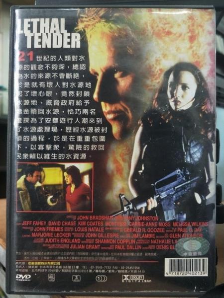 挖寶二手片-0B03-357-正版DVD-電影【驚爆核電廠】-傑夫菲西 金寇絲(直購價)