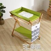 尿布台護理台換尿布台撫觸台可摺疊洗澡台實木按摩台便攜 3C優購