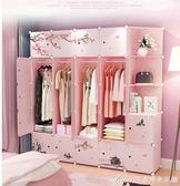 衣柜簡約現代經濟型塑料布衣櫥組裝臥室省空間仿實木板式簡易柜子艾美時尚衣櫥igo