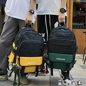 背包男士雙肩包書包大學生時尚潮流高中生初中學生大容量旅行休閑 魔方數碼數碼