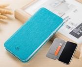 三星A7 2018 側翻布紋手機皮套 隱藏磁扣手機殼 透明軟內殼 插卡手機套 支架保護套