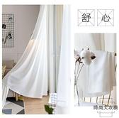 窗簾紗簾透光不透人紗飄窗窗紗白色布料【時尚大衣櫥】