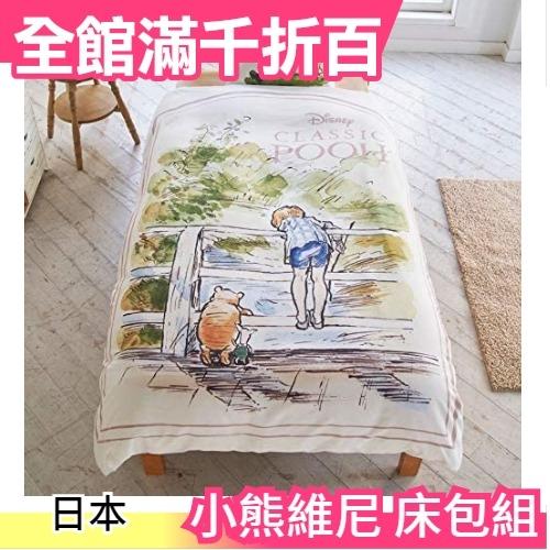 【小熊維尼】日本 迪士尼 公主系列 床包3件組 單人 Disney 夢幻兒童【小福部屋】