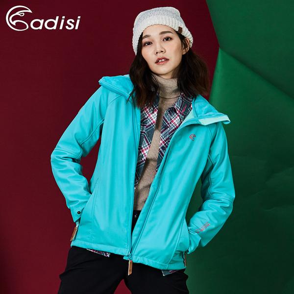 女防風撥水透氣保暖連帽外套