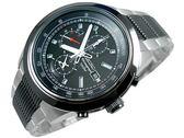 【時間光廊】SEIKO 精工錶 三眼鬧鈴秒錶 全新原廠公司貨 7T62-0HE0