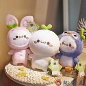 抱枕毛絨玩具可愛小娃娃公仔玩偶睡覺抱枕【淘夢屋】