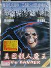 挖寶二手片-I05-021-正版DVD*電影【美國殺人魔王】羅伯福斯特*鄧肯理查