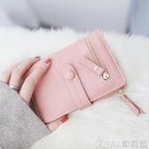 女士錢包女短款韓版學生折疊多功能小皮錢夾   歌莉婭