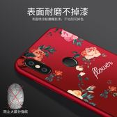 MCWL 小米6x手機殼 小米6保護套小米5x手機套防摔紅米note5手機殼硅膠全包日韓個性女款潮梗豆物語