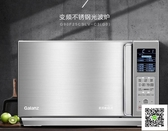 微波爐  不銹鋼微波爐變頻智慧蒸烤箱家用一體光波新款220V MKS霓裳細軟