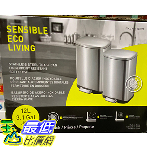 [COSCO代購] C707371 SENSIBLE ECO LIVING 12L STAINLESS TRASHCAN 2PK 12L 不鏽鋼垃圾桶2入