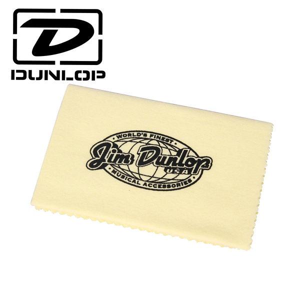 小叮噹的店- 美國Dunlop JDGO-5400 亮光布 適合搭配檸檬油拋光清潔 公司貨