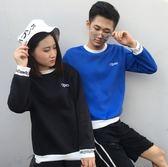 EASON SHOP(GU8296)實拍韓版簡約字母刺繡刷毛加厚圓領長袖T恤大學T女上衣服落肩寬鬆內搭衫素色棉T