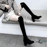 膝上靴粗跟百搭顯瘦彈力靴中跟女靴子【邻家小鎮】