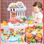 家家酒廚房玩具孩做飯煮飯廚具仿真餐具兒童【淘夢屋】