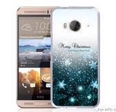 ✿ 3C膜露露 ✿【藍色星星*硬殼】HTC ONE ME手機殼 手機套 保護套 保護殼