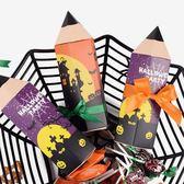 【BlueCat】萬聖節鉛筆造型糖果盒 禮物盒 (5入裝)