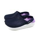 Crocs 休閒鞋 涼鞋 防水 深藍/紫 男女鞋 204592-4SP no056
