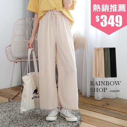 舒適棉麻腰間鬆緊綁帶寬褲-A-Rainbow【A319260】