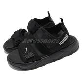 Puma 涼鞋 RS-Sandal 黑 灰 男鞋 女鞋 涼拖鞋 韓系 魔鬼氈 微厚底 【ACS】 37486202