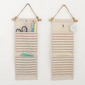 日系棉麻收納掛袋 吊掛式雜物收納袋 zakka雜貨 《生活美學》