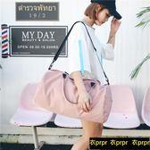 韓版大容量簡約旅行袋輕便防水健身包