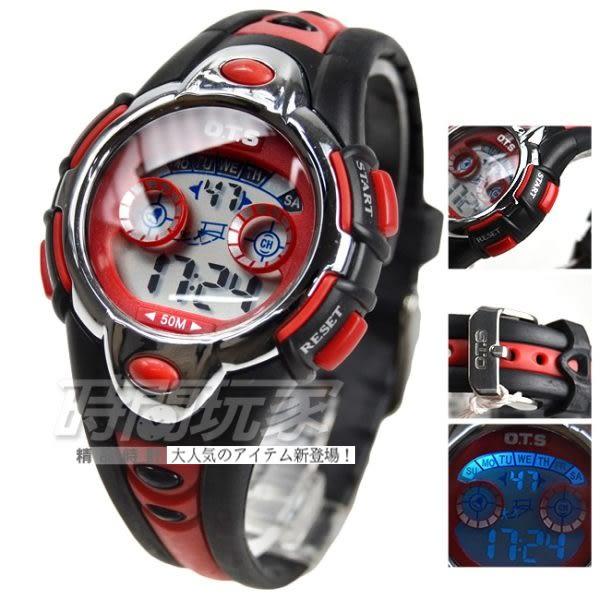 O.T.S奧迪斯 簡約多功能 電子錶 學生錶/兒童手錶/女錶 夜光照明 運動錶 日期 計時碼表 OT354L紅小