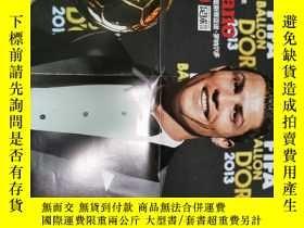 二手書博民逛書店足球周刊罕見海報 2013金球獎 C羅Y352931