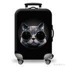 加厚行李箱套 膜耐磨旅行箱保護套防塵拉桿皮箱套 QX13471 【棉花糖伊人】