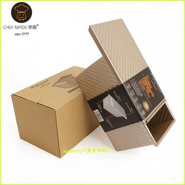 asdfkitty*美國 chefmade學廚香檳金波紋含蓋不沾吐司模/吐司盒 12兩 WK9054.WK9054C-正版商品