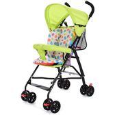 寶寶推車可折疊超輕便可坐躺0-36個月