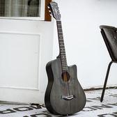 吉他 樂器38寸41寸民謠新手初學者入門練習琴木質男女通用 LC2469 【VIKI菈菈】