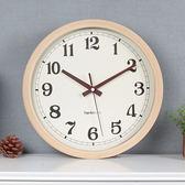 時尚掛鐘客廳現代簡約靜音鐘錶時鐘臥室創意壁鐘北歐風  wy   八折免運 最後一天