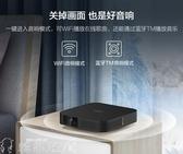 投影儀 極米無屏電視Z6X 1080P高清智慧投影儀家用無線微型WIFI投影機 mks新年禮物