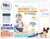 麗嬰兒童玩具館~施巴Sebamed 5.5夏日防曬包.嬰兒專用防曬乳(買1送3).德國製
