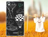 ♥ 俏魔女美人館 ♥特價 SONY Xperia T3 / D5103 {軟殼*黑白熱氣球} 手機殼 手機套 保護殼 保護套