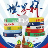 IDEA 2018俄羅斯世界盃足球賽 手環  矽膠 飾品 運動 戶外 冠軍杯 德國 法國 西班牙 潮