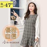 長版上衣--時尚優雅拼接格紋荷葉袖寬鬆A字修身長上衣(灰L-3L)-X329眼圈熊中大尺碼