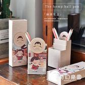 筆袋-網紅筆盒Z多功能可折疊站立筆筒式鉛筆盒抖音文具盒-奇幻樂園