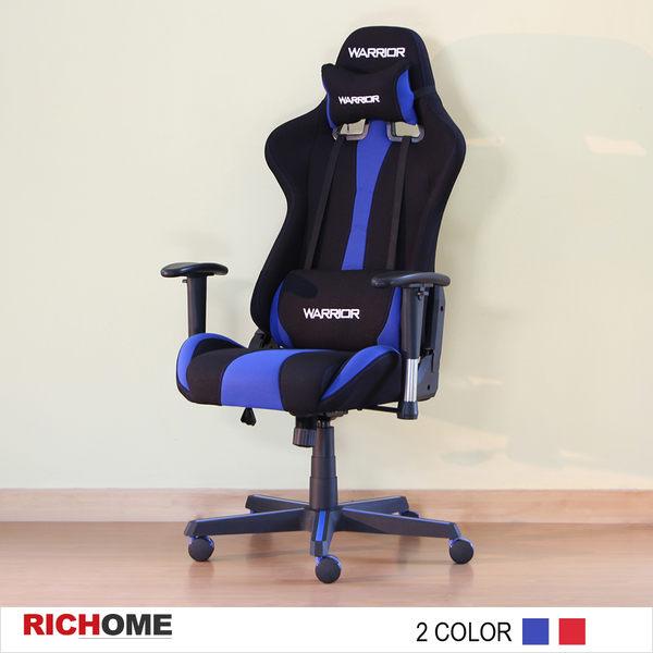 【RICHOME】♥CH1079電競專用新鮮貨♥《T1人體工學電競賽車椅-2色》主管椅/透氣/高背