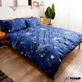 【LUST】 飛翔宇宙 新生活eazy系列-雙人加大6X6.2-/床包/枕套組、台灣製