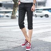 青年男生韓版修身緊身7分牛仔褲學生中褲牛仔七分褲 時尚教主
