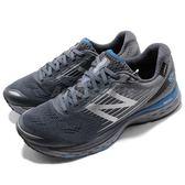 New Balance 慢跑鞋 NB 880 灰 銀 緩震跑鞋 GORE-TEX 防水鞋面 運動鞋 男鞋【PUMP306】 M880GX82E
