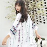 防曬衣女士中長款夏季新款韓版超薄寬鬆時尚開衫百搭外套披肩 晴天時尚館
