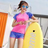 泳裝 新款分體游泳衣女士保守顯瘦遮肚短袖平角褲學生小清新運動款泳衣 俏女孩