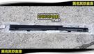 莫名其妙倉庫【CP064 前保桿下擋風板】原廠 16-18年 Focus專用 改ST RS保桿用 Focus MK3.5