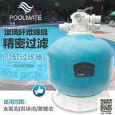沙缸游泳池水處理凈化循環過濾器設備石英砂過濾砂缸凈水器過濾機 igo宜品