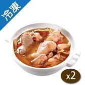 饗城麻油雞(1000G±5%)/碗X2【愛買冷凍】