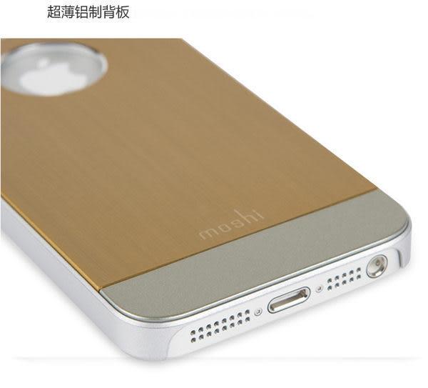 iPhone 5S 免運+任二件$900  蘋果iPhone 5/5S手機套  金屬拉絲手機外殼